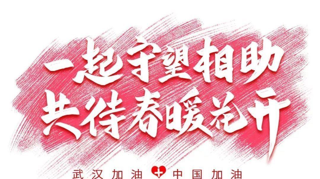 北京汽车博物馆邀请您参加新型冠状病毒肺炎科普知识有奖竞答活动