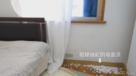 仅用1支口红的钱,萌妹爆改出租屋变台湾风,高迪北欧设计图片