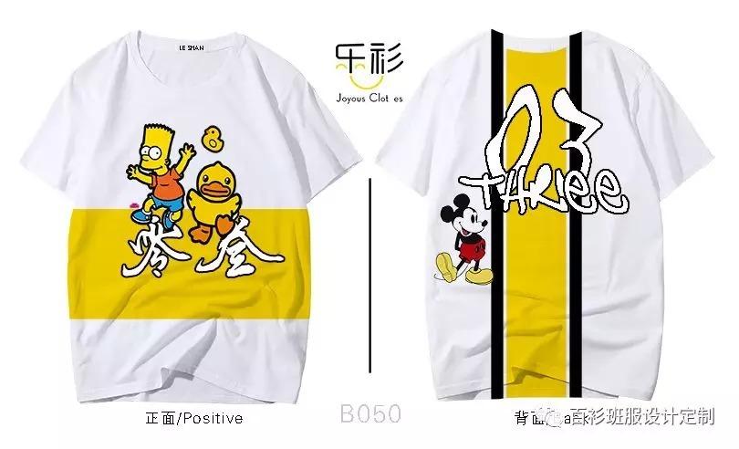 班服设计,班服定制t恤图案潮流