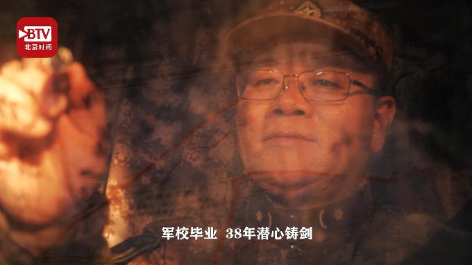 """""""长剑""""锻造者韩珺礼:38年潜心铸剑,标定大国陆军火力打击新远程!"""