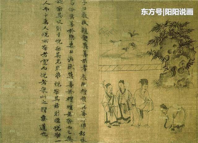 露b磹ilY��x�p_这件作品历来被认作李公麟的手笔,根据卷后李榩隶,张激,赵令畤等人