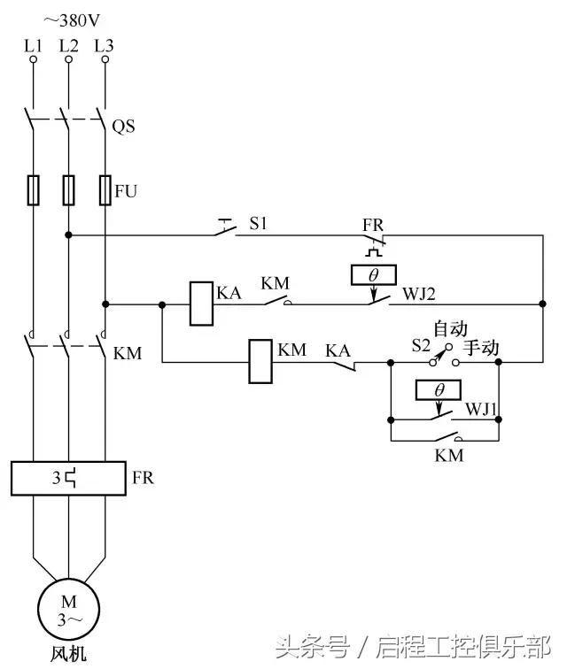 电气原理图分享,28例电气自动控制电路图,火速收藏!电工必读