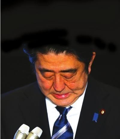 各国领导人流泪1瞬间:安倍晋三小表情很伤感,英表情包被微图片时信+下载迅雷+下载迅雷图片