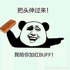 无孔不入的符号是表情文字符号的v符号,是汉求表情包齐刘海的0图片