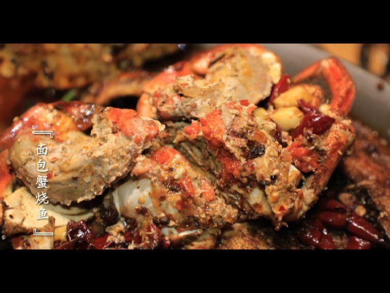 《经典美食》地图西班牙海鲜饭大成美食图片