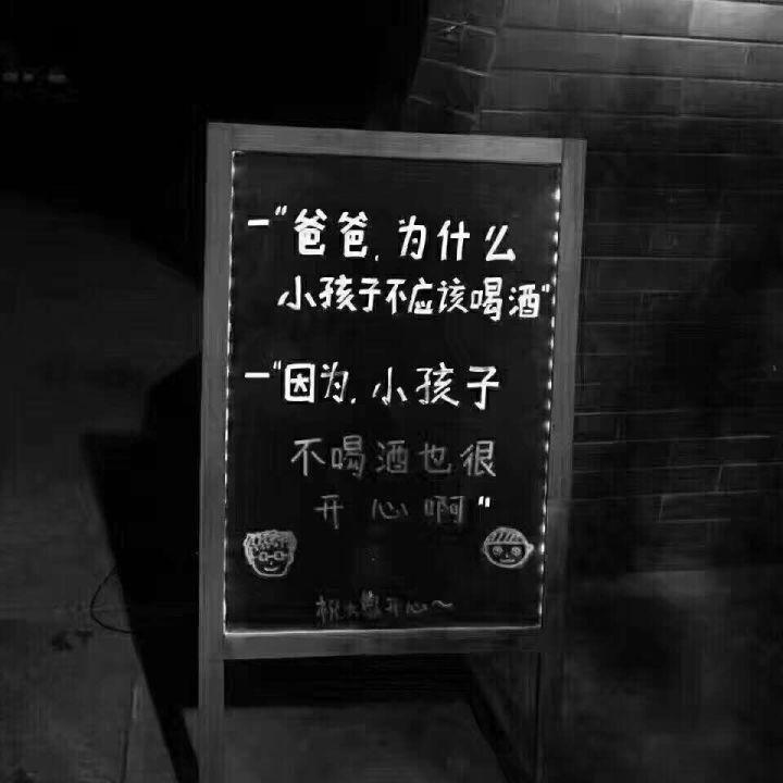 酒吧沙发酒吧茶几_吸引人的酒吧文案_酒吧文案