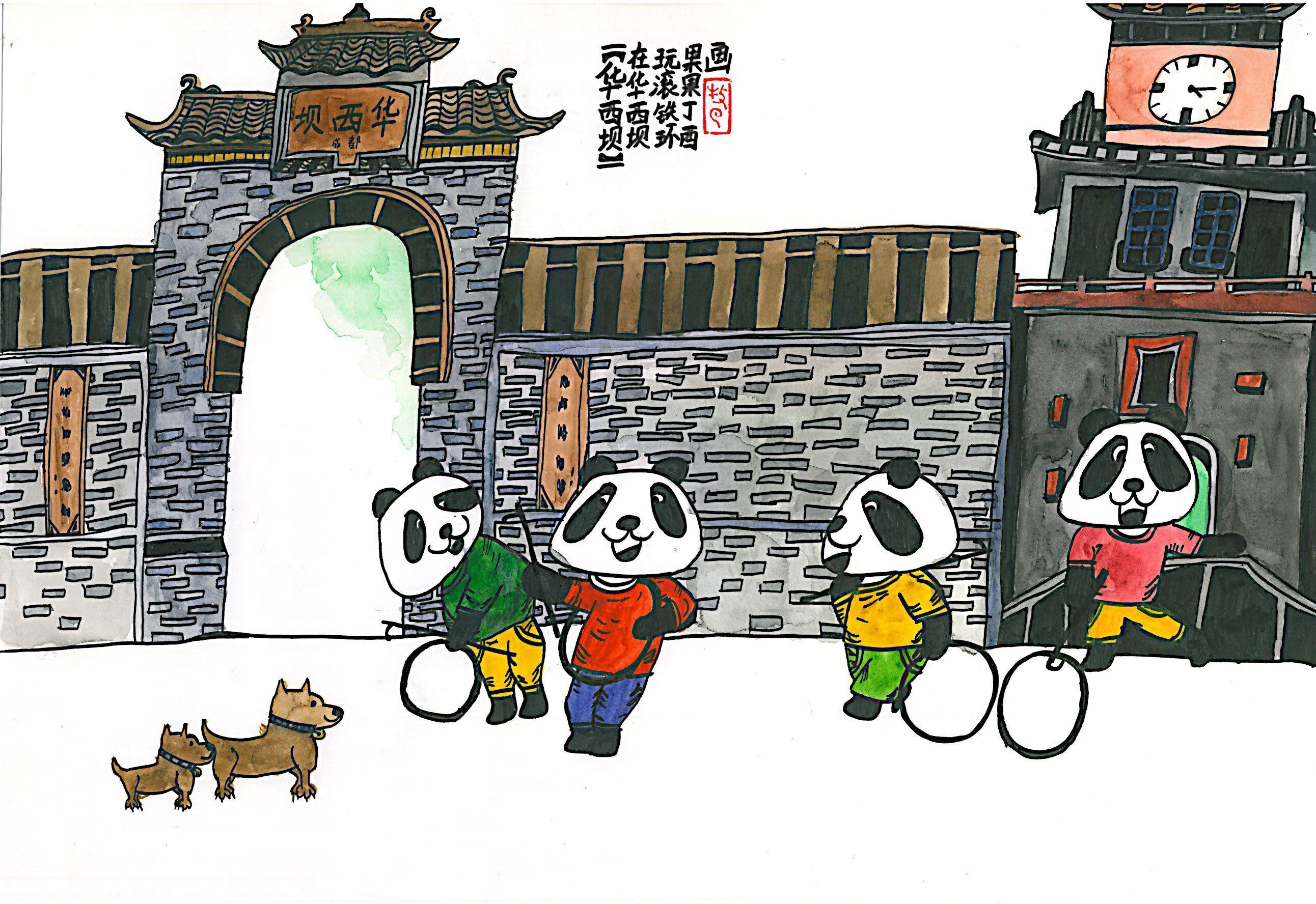 """10岁小学生手绘""""读成记"""" 熊猫宝宝带你耍遍成都"""