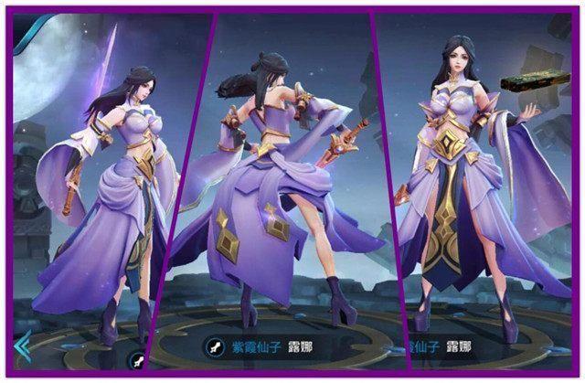 王者榮耀:畫面定格的那一剎那,只有紫霞露娜可以保持淑女形象圖片