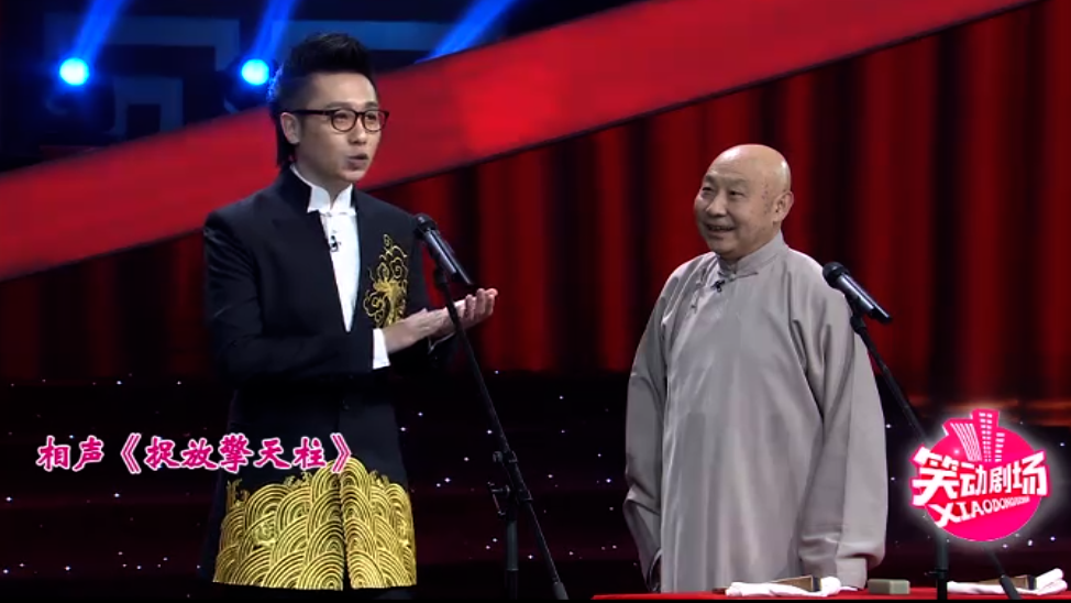 京剧版变形金刚 用国粹演绎超级英雄
