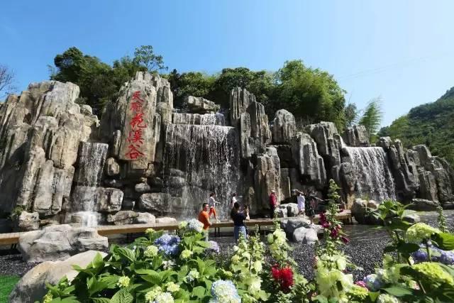 天府花溪谷国际森林康养度假小镇