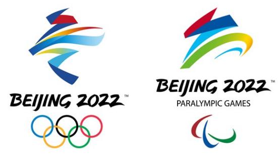 北京冬奥征集奖牌和火炬外观设计方案 突出科技感和可持续
