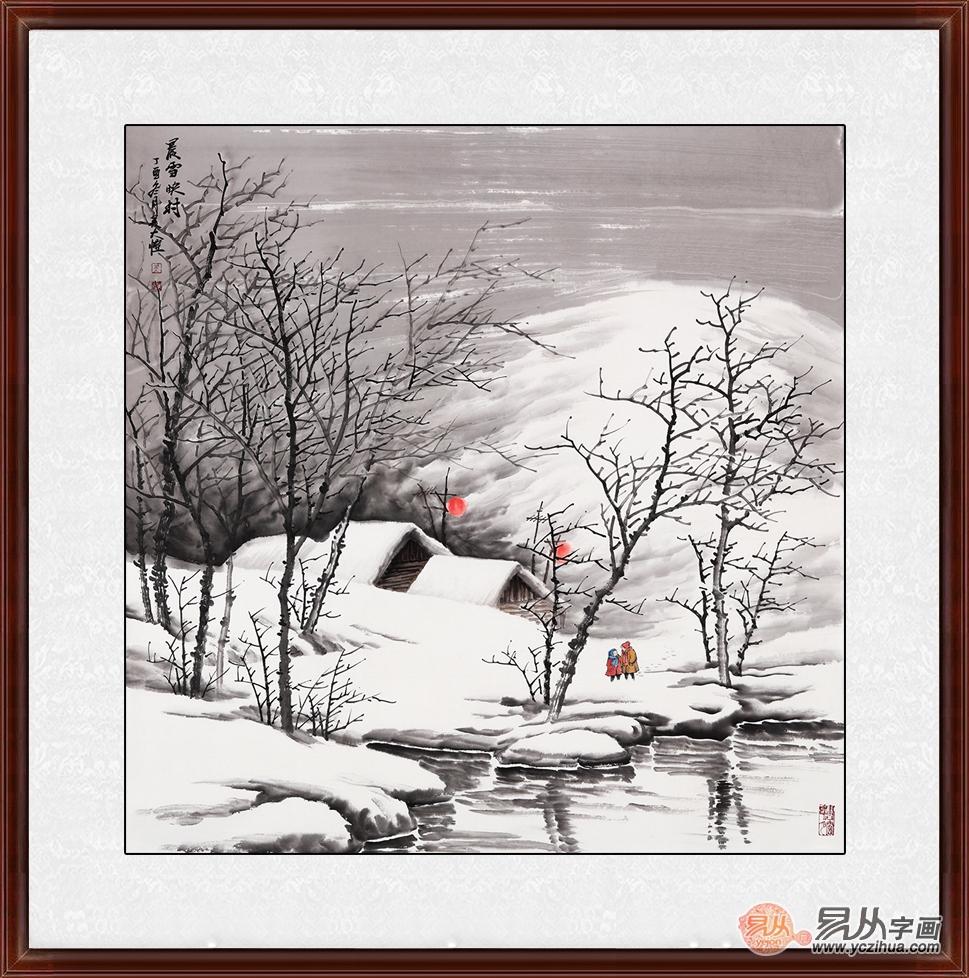 雪景山水画 吴大恺力作新品国画《晨雪映村》图片