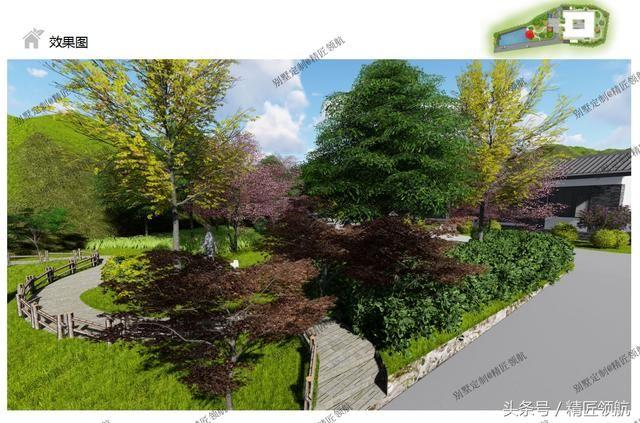 效果图 四合院前的广场设计了防腐木质的花池,可以坐在上面乘凉,小