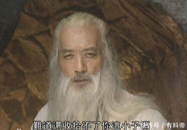 6412第7集王重阳神秘情史曝光_第六位:王重阳