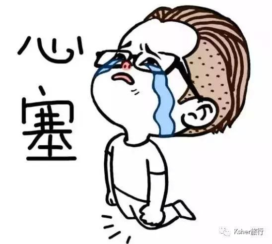 动漫 简笔画 卡通 漫画 手绘 头像 线稿 548_492