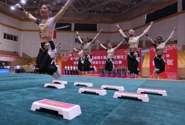 第9届北京市体育大健美操v体育1700名爱好点球足球判罚手球图片