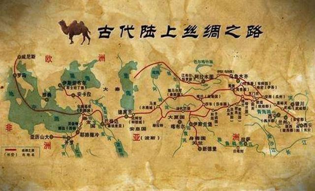 中国古代丝绸之路