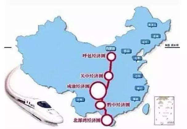 """2 """"张海高铁""""的建设意义 项目的规划实施必将极大促进区域间经济优势"""