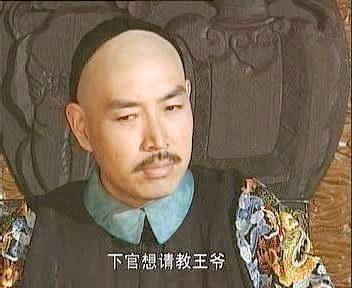 说到大清朝,王公贵族很多,但真正名垂青史的也就属六大亲王了,这六大