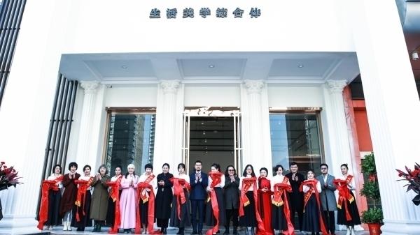 利芙•耶生活美学综合体在武汉开业 将生活美学落到实处