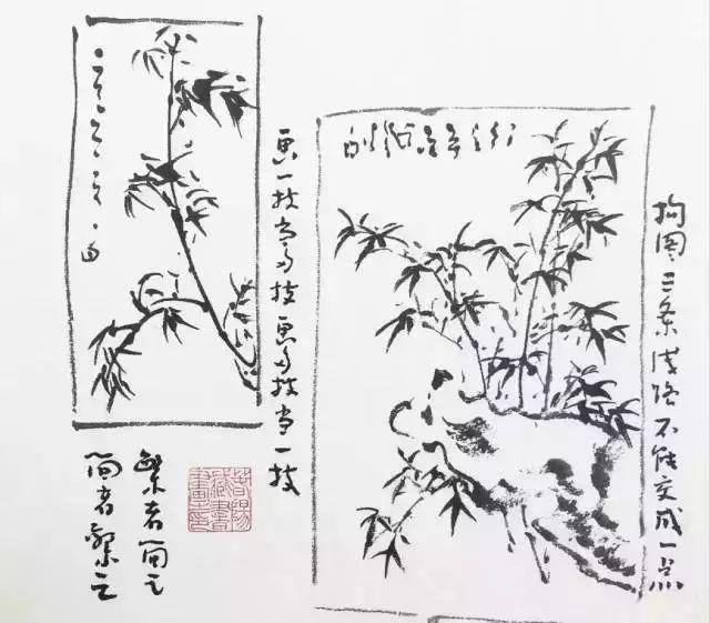 最全写意竹子的画法,收藏学习!