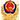 京公網安備 11040212005號