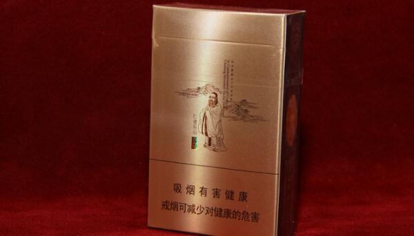 泰山儒风香烟价格表 泰山香烟硬儒风多少钱?(2)