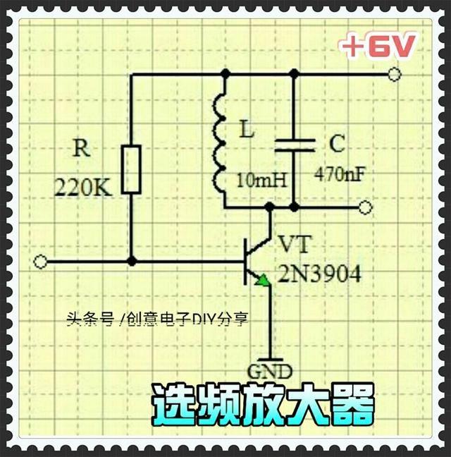 图文详解电容在电子电路中的作用