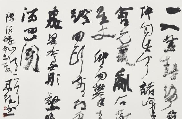 曾来德是刘晓庆的书法老师,他的书功一定很厉害,是吧?图片