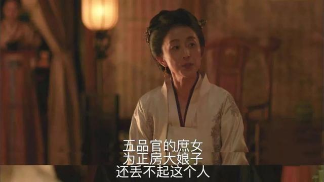 陈瑾饰演的平宁郡主虽然在《知否》里戏份不多,但是成为明兰和小公爷