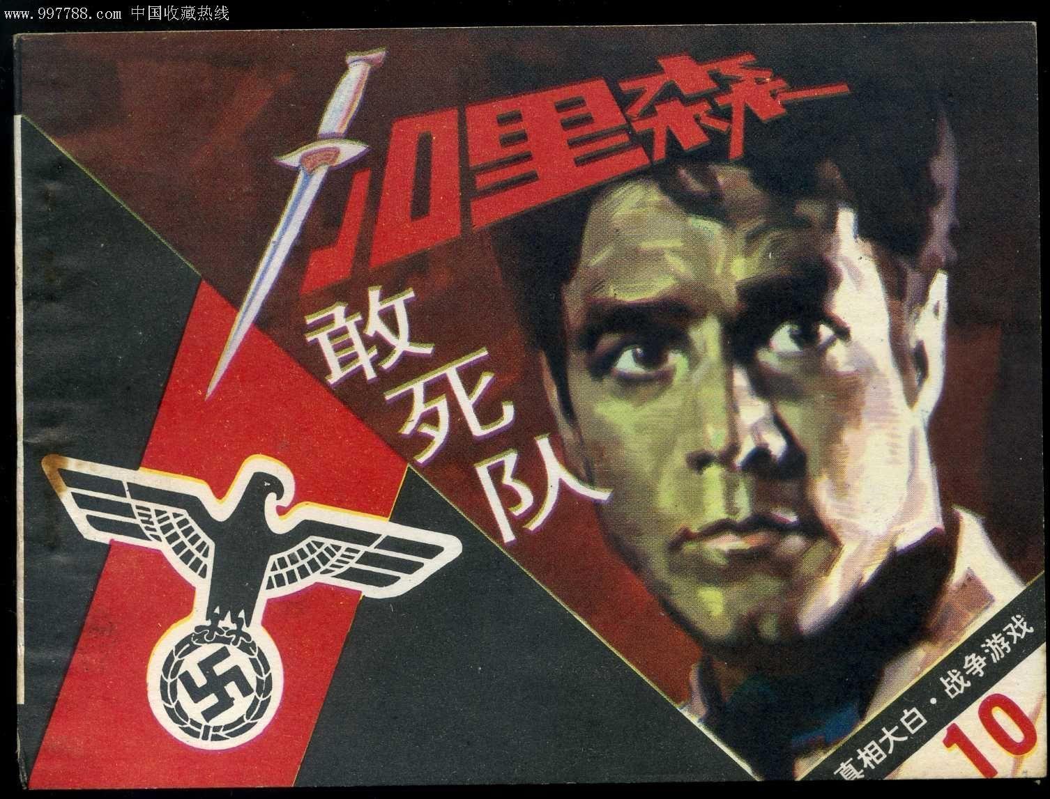 这部电视剧不大全,后来的香港古惑仔亚于.古装剧电视剧电影皇帝图片