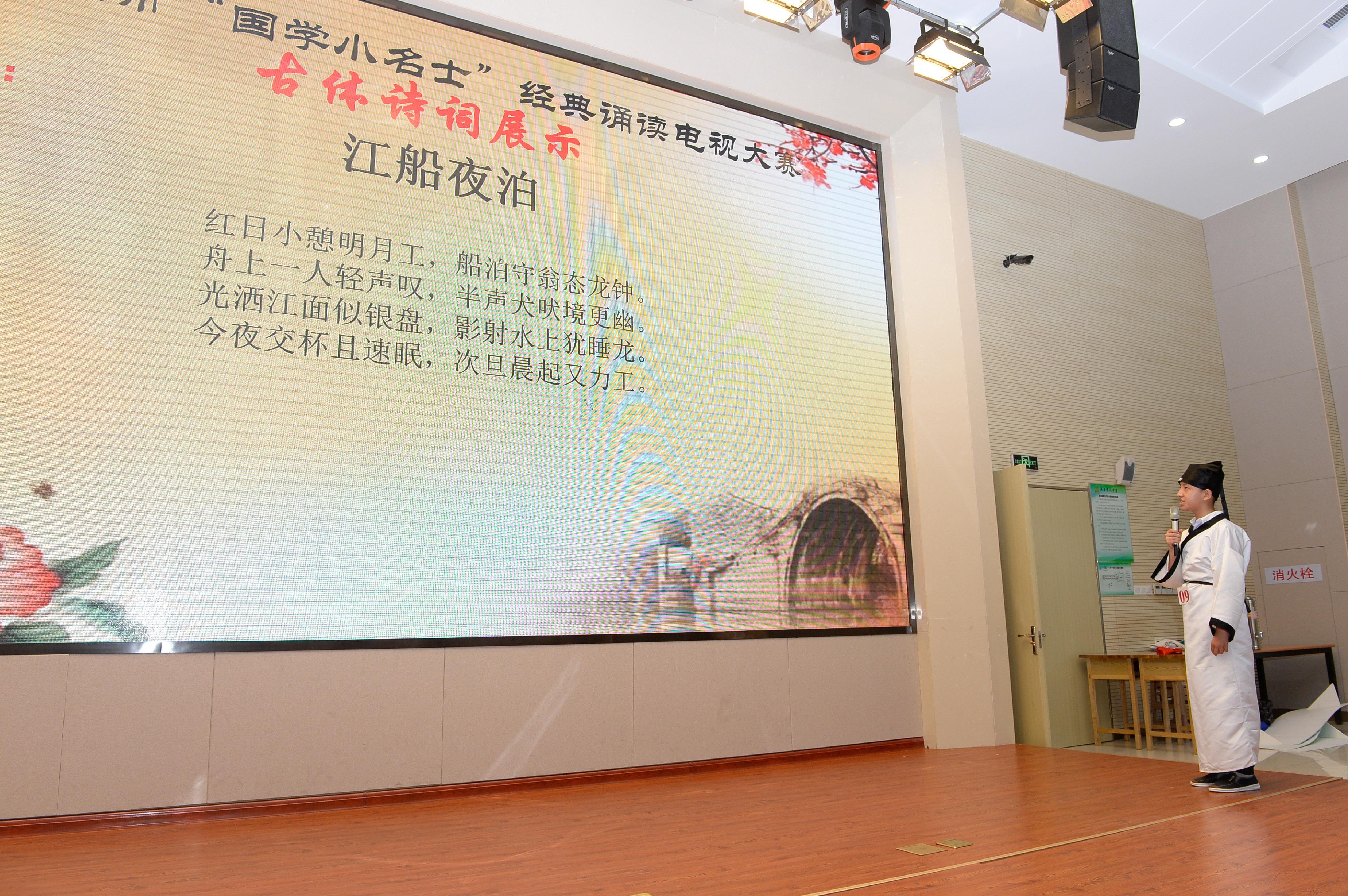 品国学之美扬传统文化--济南市第五届男生小高中故事的诗词玩图片