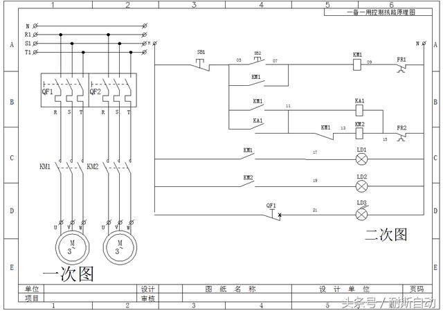 电路 电路图 电子 原理图 640_452