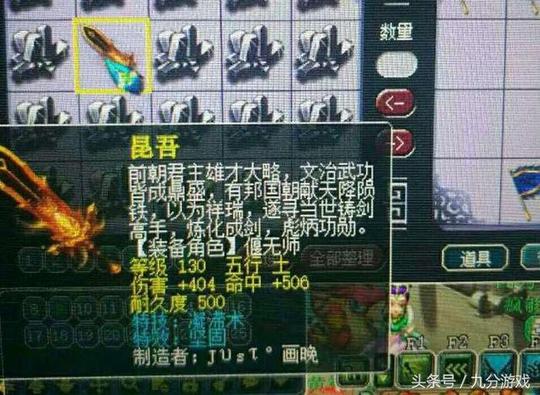电路板 游戏截图 540_395