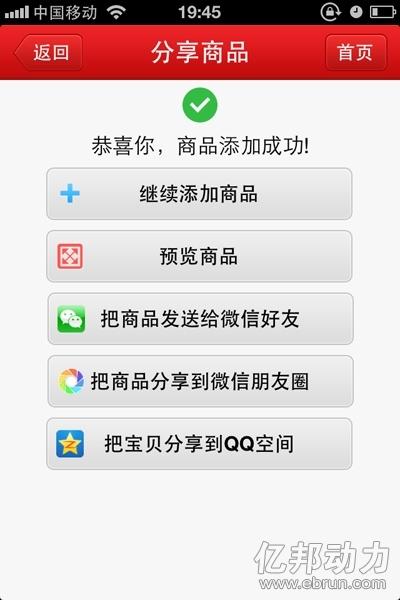 我们在哪里可以出售微信ID:我可以出售微信ID?