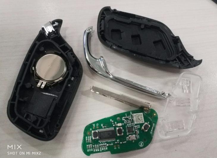 领动钥匙怎么拆开图解