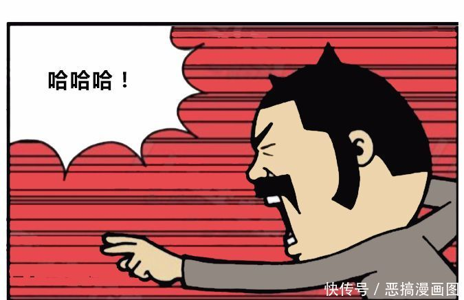 恶搞女生:男生被点穴神功变成,打伤漫画含女生网图片