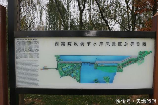 小浪底下游的西霞院风景区,黄河孟津段水上公园,美如西子湖