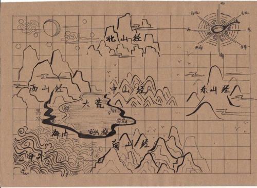 《山海经》古世界地图高清复原,与现代世界惊人吻合!
