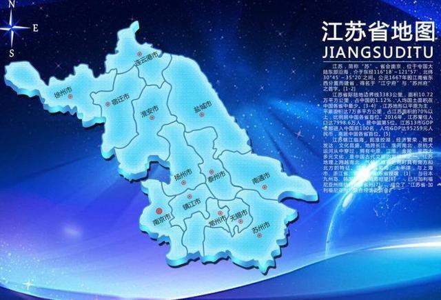 江苏将再添一条高铁:连接东部沿海高铁干线,苏北两大城市受益