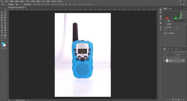 电商产品修图:利用photoshop对对讲机的简单修图