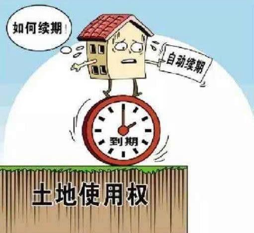 这两种产权的房子,对人类居住的实际年限是否会有影响