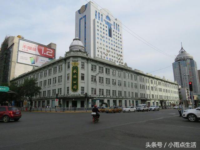 哈尔滨 秋林公司图片