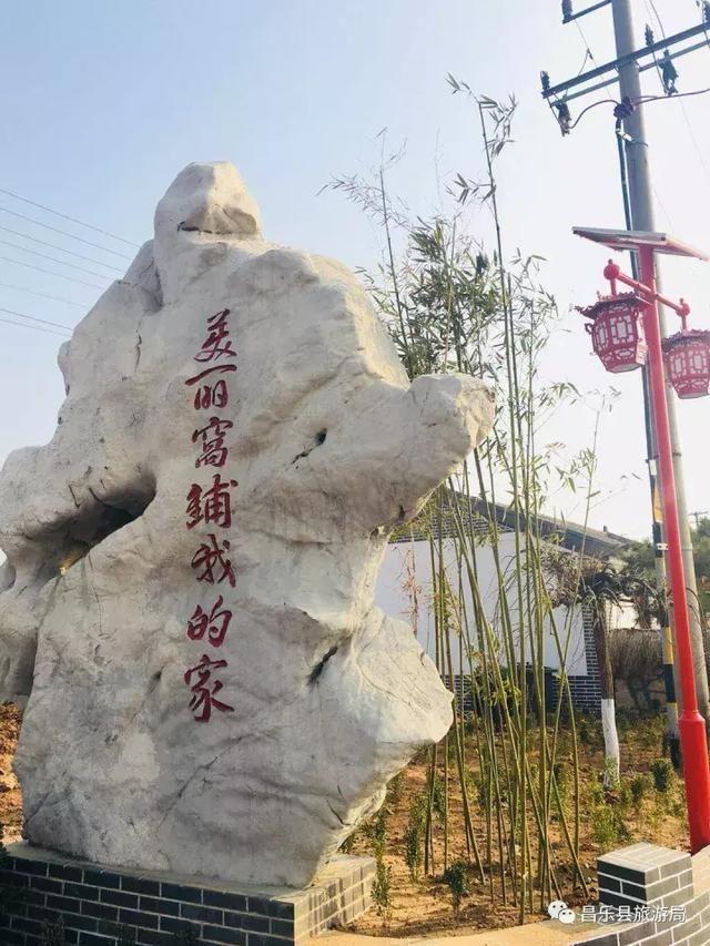 潍坊市乡村旅游标杆示范项目检查验收组来昌乐县高崖库区窝铺村