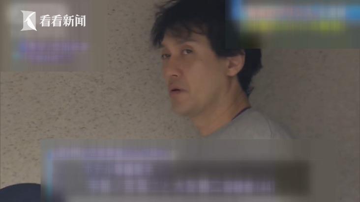 视频 日本师奶杀手被捕16岁女高中生必备买猥亵高中教材图片