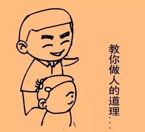 孩子 不孝顺父母的7个原因,字字戳心!