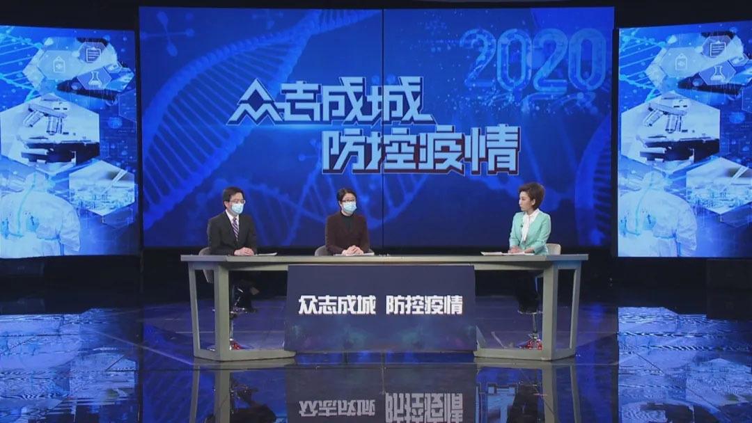 健康北京0225-疫情防控期间,脑血管病人需注意哪些事项