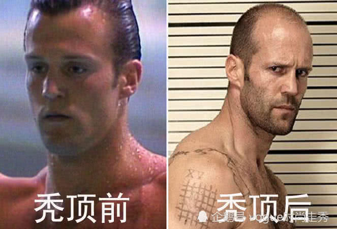 杰森斯坦森秃顶前后的发型对比,是不是感觉他秃顶后的造型更帅更霸气?