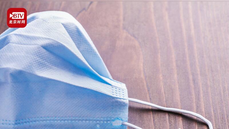 生产销售问题医用口罩最高可判无期 并没收个人全部财产