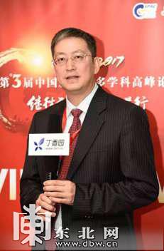 中国胰腺癌多学科论坛在上海举行 哈医大教授做主题报告